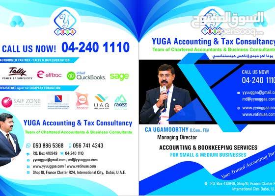 YUGA ACCOUNTING & TAX CONSULTANCY
