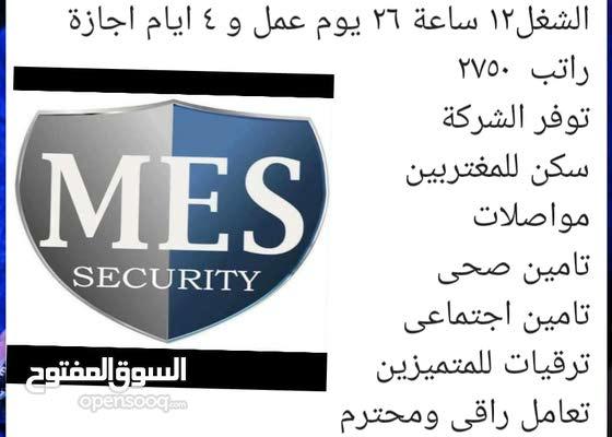 مطلوب موظفين امن ادارى على الفور