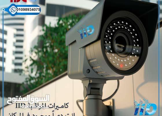 مع كاميرات المراقبة الأسبانية من #IID2Secure