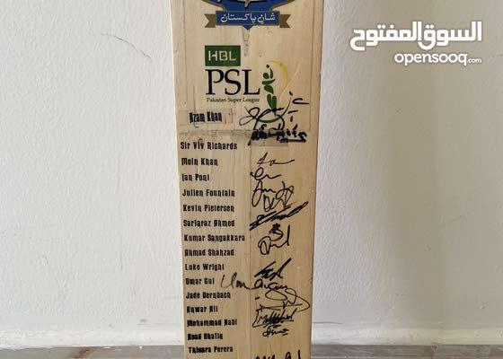 signed bat