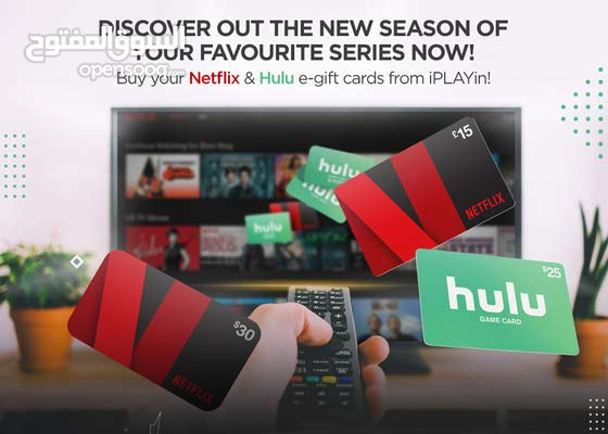 Buy your Netflix & Hulu e-gift cards from iPLAYin!