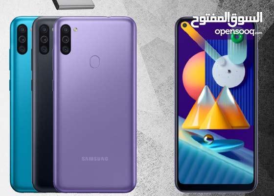اقوى العروض مع 3 هدايا من سبيد سيل على اجهزة Samsung M