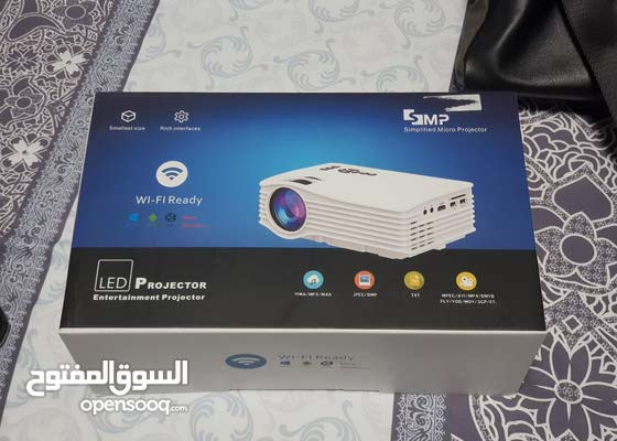 SMP Led Projector