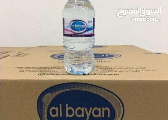 مياه البيان Food Supplement Jeddah Other 137093738 Opensooq