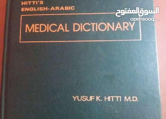 كتاب شرح المفصل