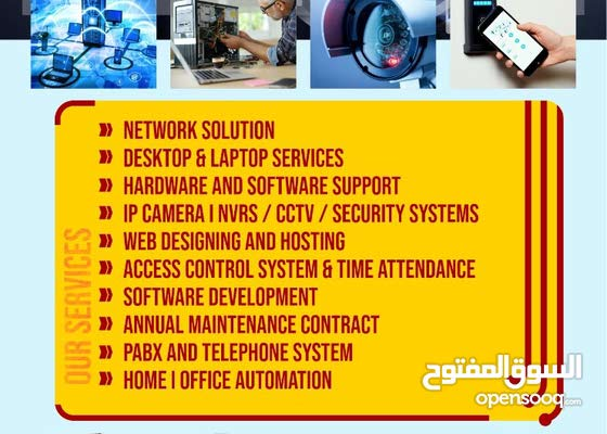 CCTV & Networking