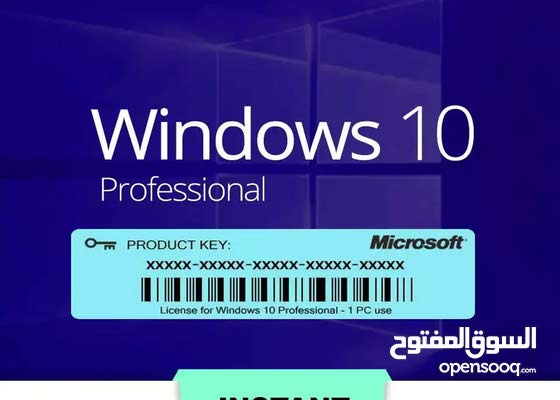 kay windows 10 pro
