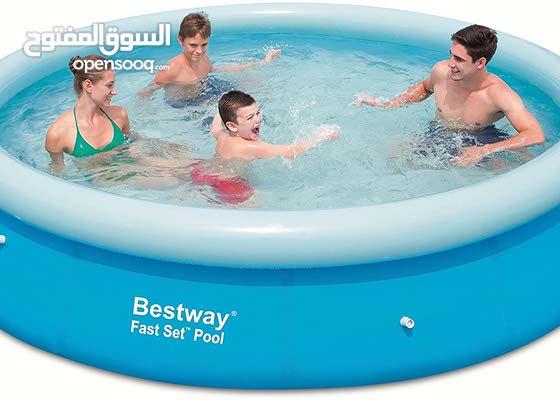 piscine مسبح