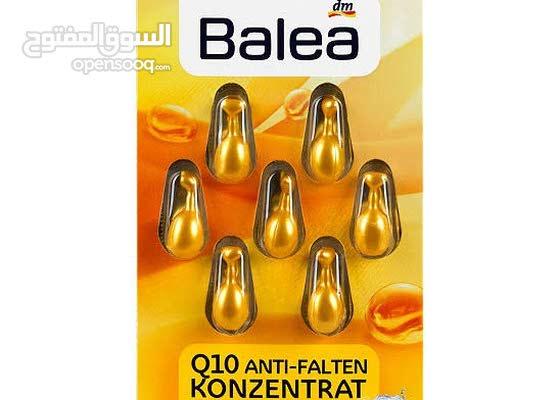 منتجات Balea