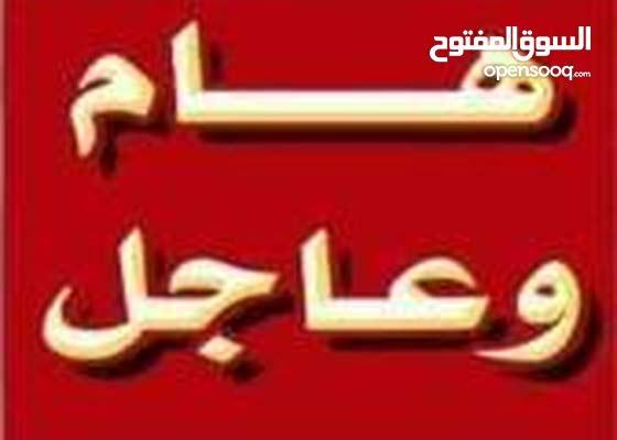 مطلوب للايجار لشركة جالكسي للخدمات البتروليه مصر الجديدة سيارة هيونداي النترا ad
