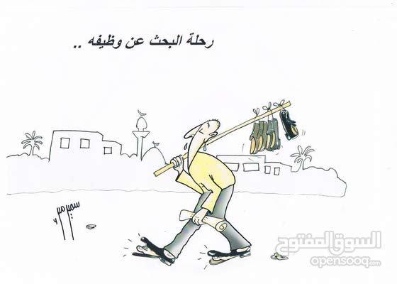 ارسال طلبات العمل الى شركات نفطية وطنية واجنبية فى حاسى مسعود (الجزائر)