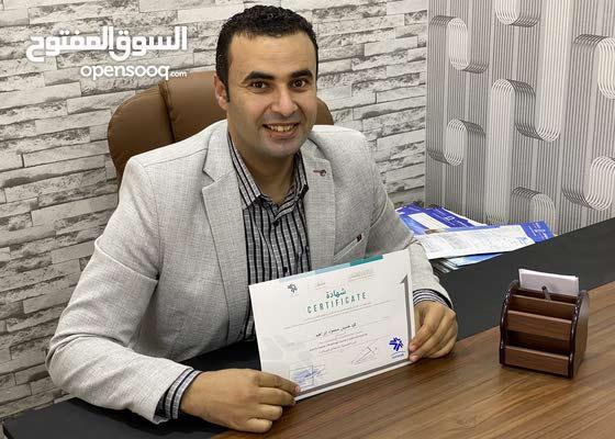 محام مصري يبحث عن عمل