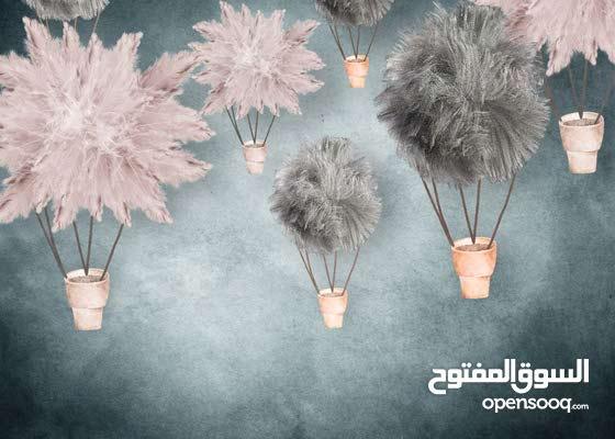 لمسه جمال 2020لورق الحائط والباركيه والدهانات والفوم والديكور الخشبي والحبشي
