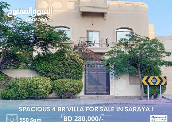 Fully Furnished 4 BR Luxurious Villa For Sale Saraya 1 Area
