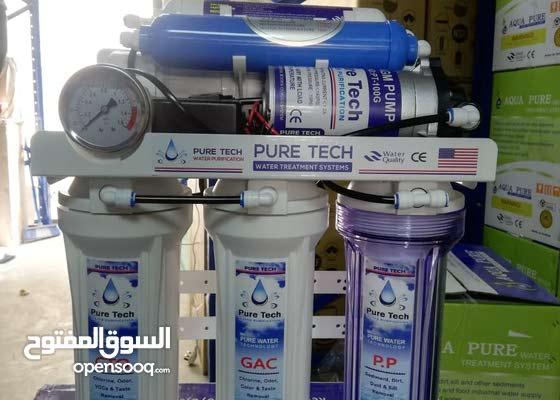 جهاز R. o أمريكي 7 مراحل للشرب والطبخ