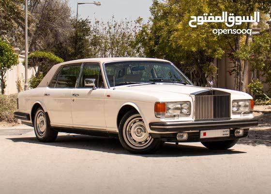 Rolls Royce Classic Car For Sale 1983 Model