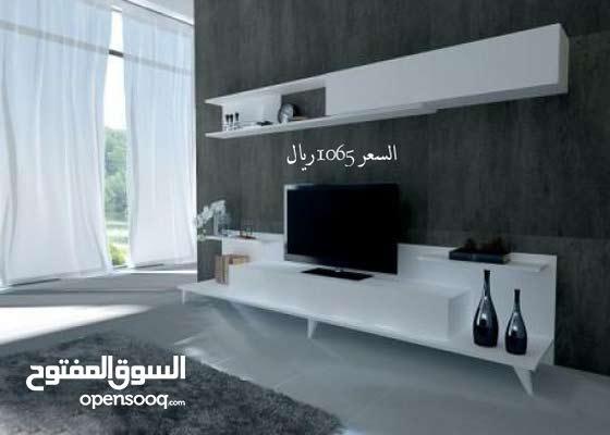 طاولات تلفزيون موديلات راقيه توصيل مجان
