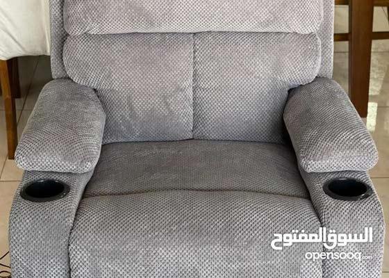 كرسي الراحة الجديد