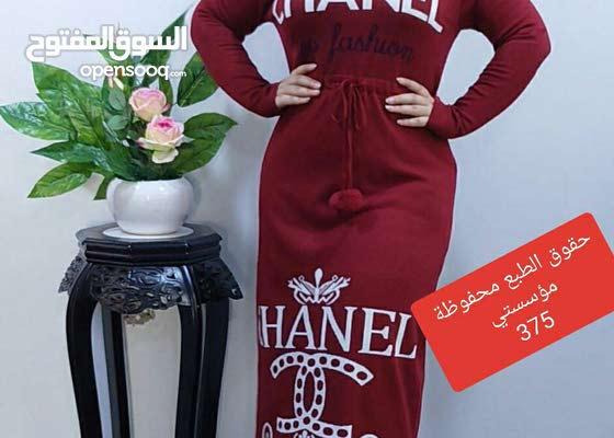 362 فستان شتوي صوف   قياس ...  فري.ساايز  44..الى....50....         السعر