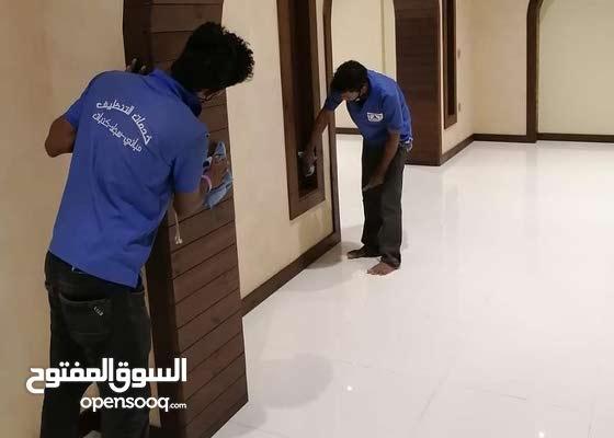 تنظيف مباني و رش المبيدات الحشرية و تعقيم المنازل و المكاتب