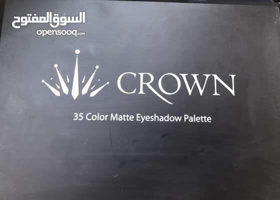 professional crown makeup palette