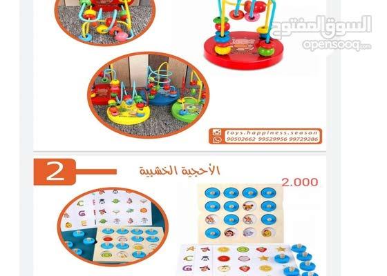 مؤسسة موسم السعادة لبيع العاب الحدائق للأطفال والعشب الصناعي والألعاب التعليمية