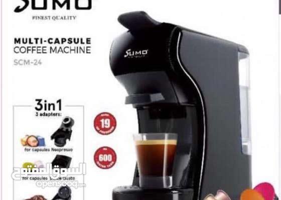 للبيع جميع مكائن القهوة الذكية الكبسولات والتركية