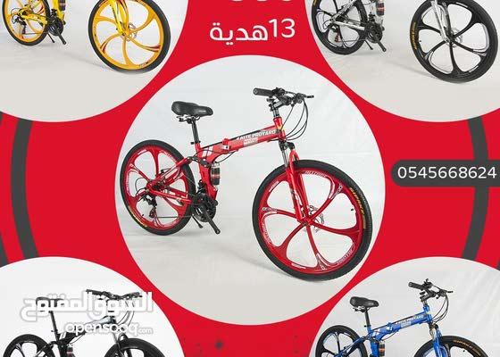 دراجات هوائية بهدايا مميزة