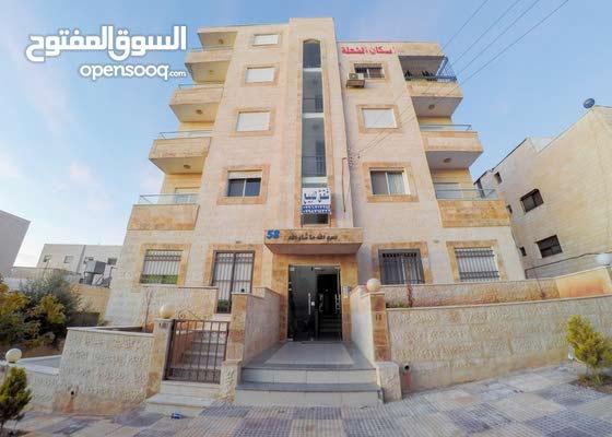 شقة للبيع صويلح 120م مع ترس 20 م قرب اشارة الدوريات وجمعيه الشيشان