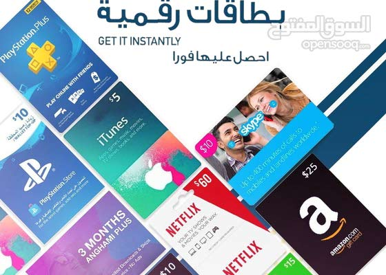 All Digital Cards [ِAll Region] [ِUp To -28% ]