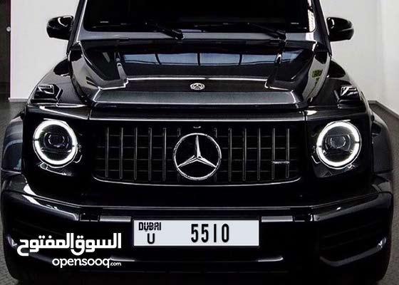 Vip number plate for sale لوحة دبي للبيع