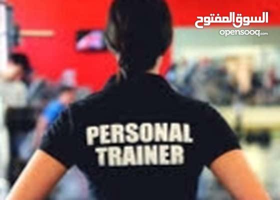 مدربة لياقة بدنية معتمدة تقدم حصص تدريبة للسيدات فقط