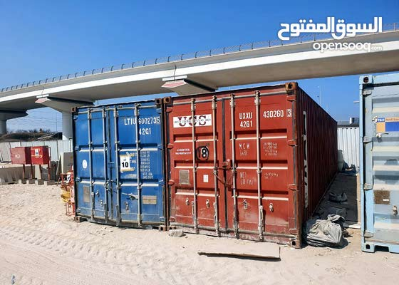 Used Empty Container ,20ft,40ft Container 0503940774