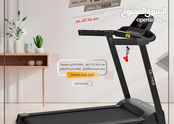 2.0HP Motorized Treadmill