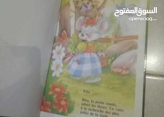 """قصة اسمها """"contes pour enfants sages"""""""