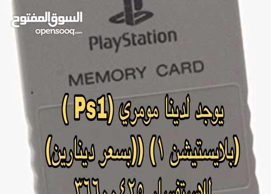 مومري بلايستيشن 1 ، Ps1 memory