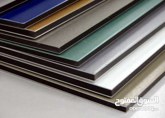 For Sale  in very good price Aluminum Composite Panel