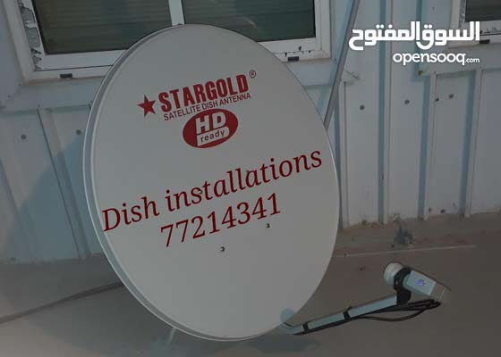Satellite dish fixing and installations