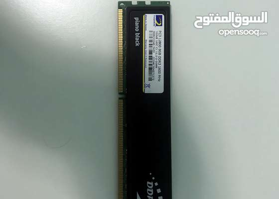 8 GB RAM