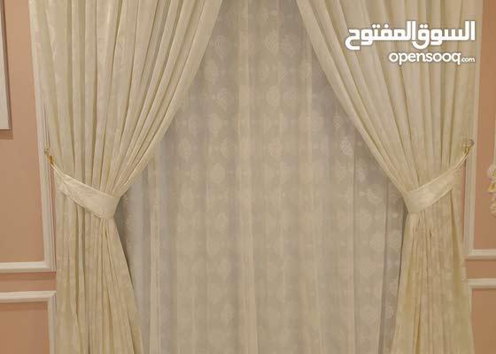 Carpet Sale & Fixing Curtain Making & Fitting Sofa Repair Whatsapp: