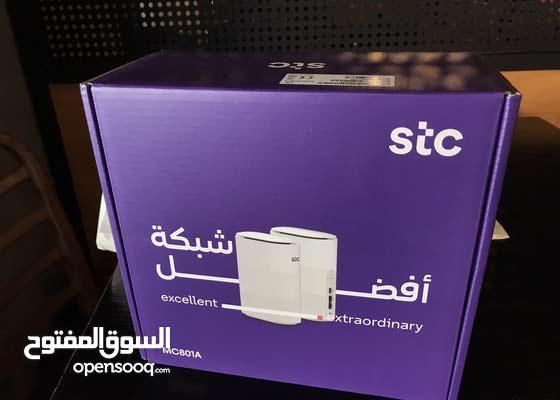 راوتر الجيل الخامس Stc Zte 5g Cpe 136507882 السوق المفتوح