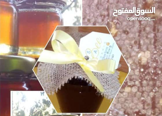Sa bee organic honey