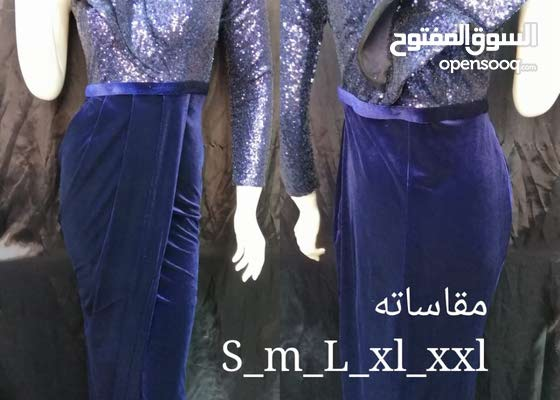 Party Gowns for Sale