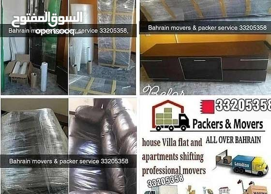 moving & packing best service