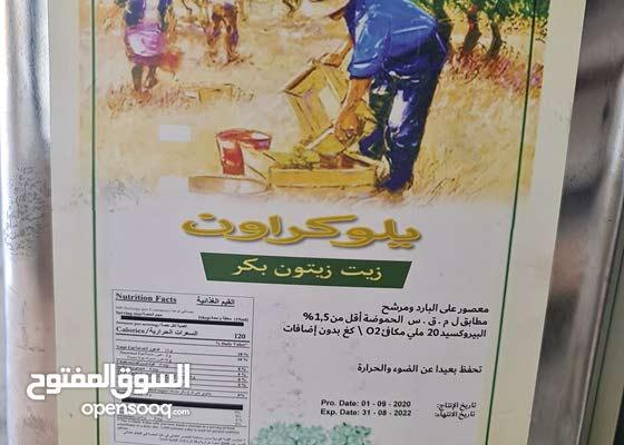 زيت زيتون لبناني اصلي غير مخلوط