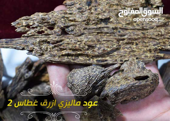 عود ماليزي طبيعي ارزق غطاس 2 من اجود انواع البخور