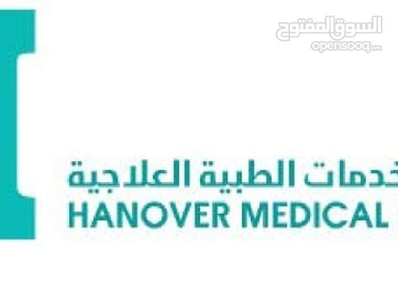 FEMALE PHYSIOTHERAPHY