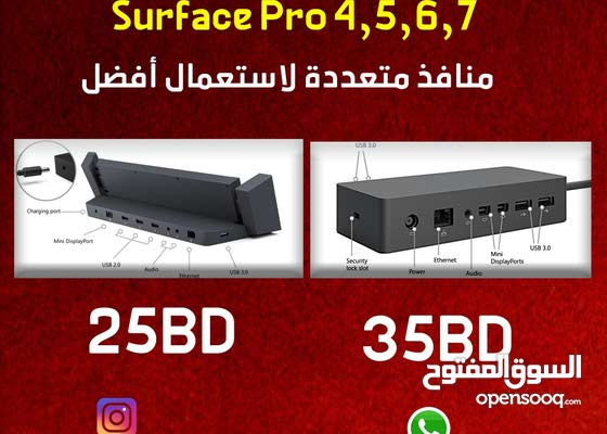 Microsoft surface docking StationFor surface 4 5 6 7Two models25bd45bdUsed