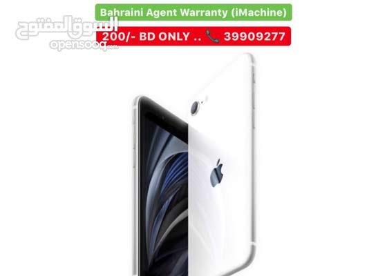 لِلبيع جهاز آيفون SE الجيل الثاني حجم 256GB اللون الأبيض