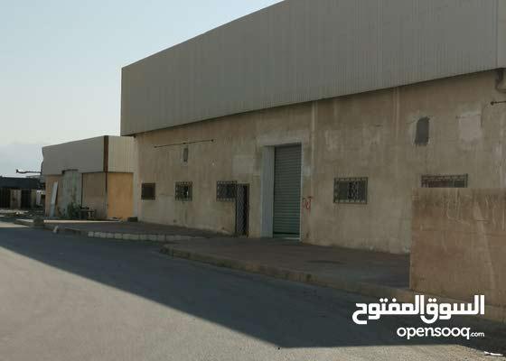 مخازن للإيجار Warehouses for rent